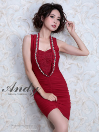AN-OK1494 | Red